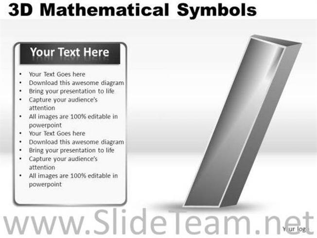 division 3d mathematical symbols powerpoint slides powerpoint diagram
