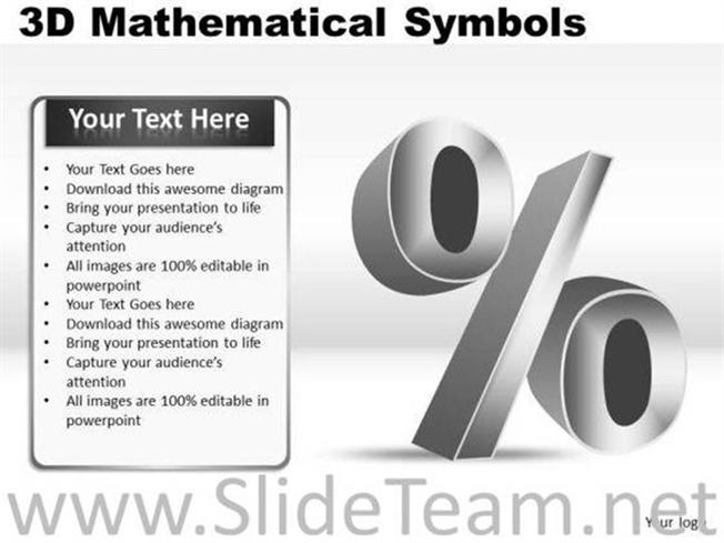 division sign 3d mathematical symbols powerpoint slides powerpoint