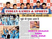 INDIAN GAMES & Sports