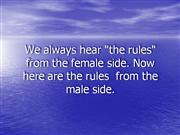 All Men's Rules