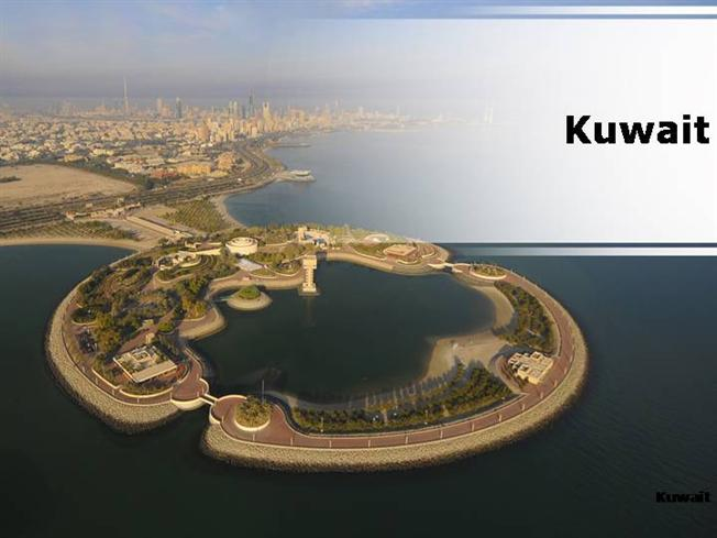Kuwait country powerpoint presentation content authorstream toneelgroepblik Image collections