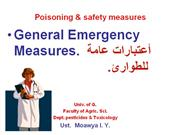 general emergancy measure