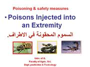 poisons injected into extremity