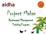 Intro to Project Makan
