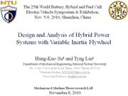 Design and Analysis of Hybrid Power