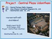 weekly report central plaza udonthani