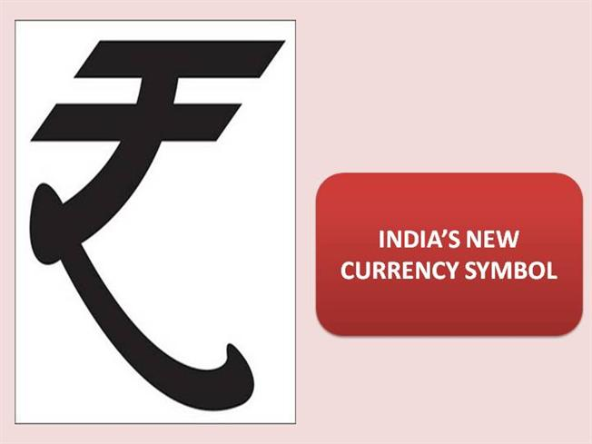 New Currency Symbol Authorstream