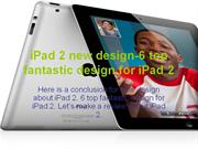 iPad 2 new design-6 top fantastic design for iPad 2