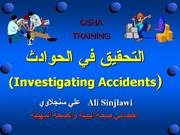 2518812--Investigating-Accidents- (1)