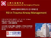trauma airway management