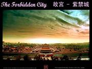 the forbidden city, beijing - qugong -  故宮