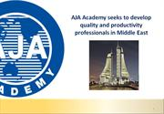 aja academy - middle east