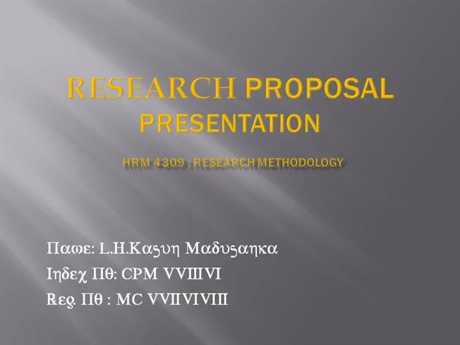 example of cover page for research proposal