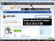 vedio download helper
