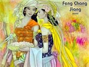 Women in art - Chinese painter