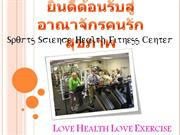 Love Health Love Exercise