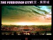 B005-Forbidden-City-1v0C