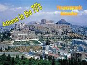 Athens-in-the-70s