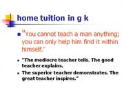 gk Home Tuition by School Teacher (since 1986)9350020282