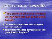 TILAK NAGER. Home Tuition by School Teacher (since 1986)9350020282