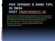 Intraday Tips India