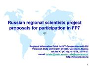 russian project proposals plus