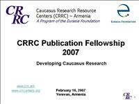 CRRC Armenia Fellowship 2007