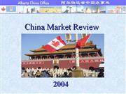 China Overview 2004 en