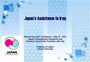 s Assistance to Iraq