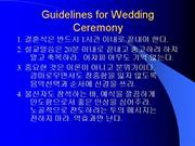 Guidelines for Wedding Ceremony