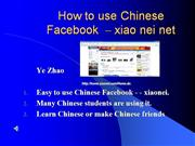 How to use Xiao Nei Net
