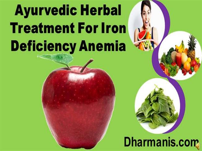 Iron deficiency anemia treatment foods